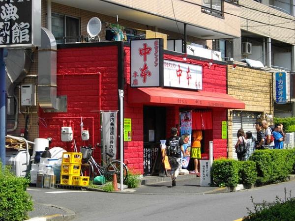 640px-Mouko_Tanmen_Nakamoto_Head_Shop.jpg
