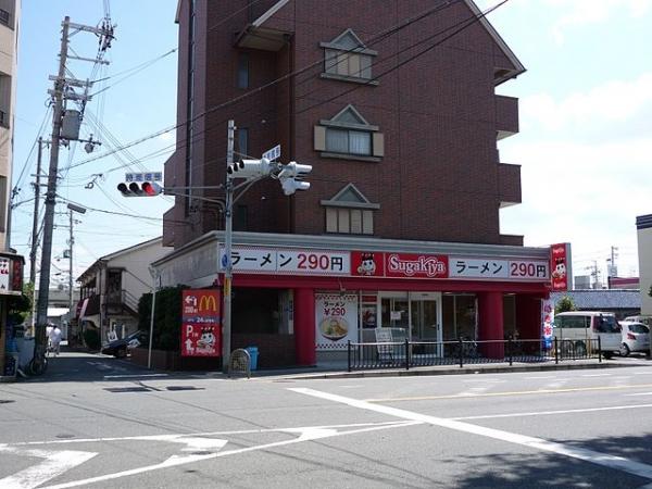 640px-Sugakiya_2038.jpg