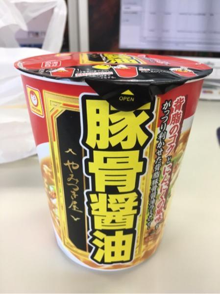 ラーメン二郎に味が似てるカップ麺、ガチで現る