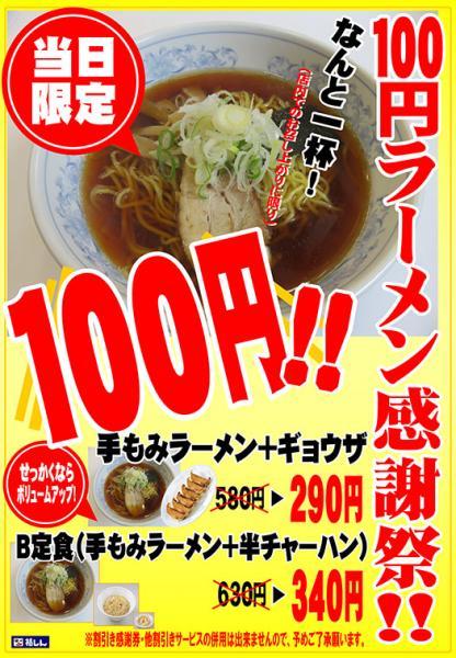 news_1491637770_101.jpg