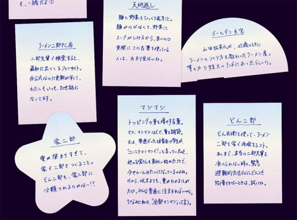 news_1492865995_102.jpg
