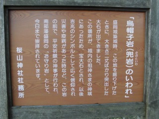 2015年11月29日 櫻山神社08