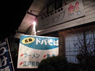 2015年12月12日 彩2