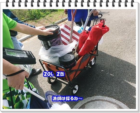 2897ブログNo9