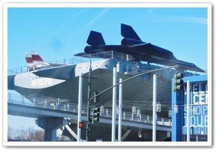 海上航空宇宙博物館