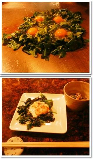 ほうれん草&卵