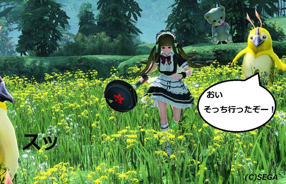 H29 4-26 クルミちゃん7