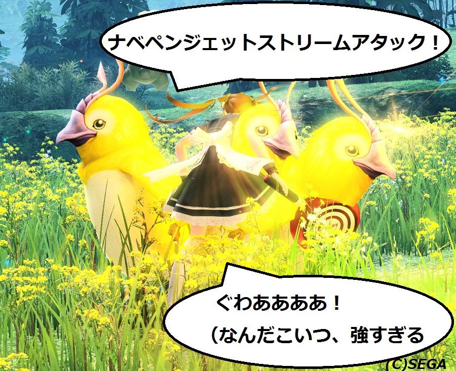 H29 4-26 クルミちゃん11