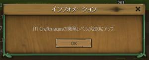 盾魔術200