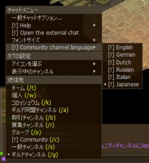 コミュニティ:Japanese