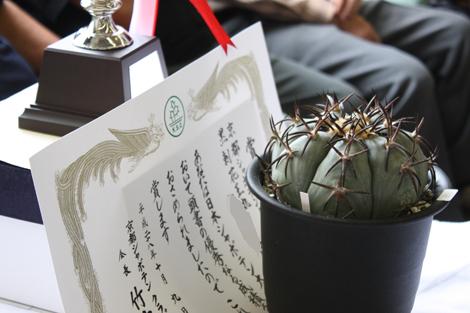 20161009黒棘花王丸2