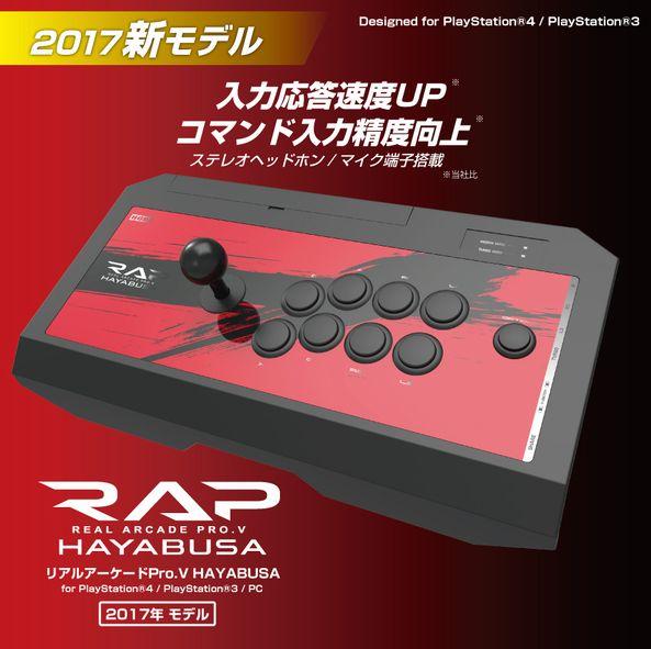 RAP_main_23.jpg