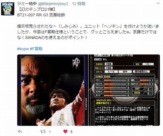 yappoka-dou2.jpg