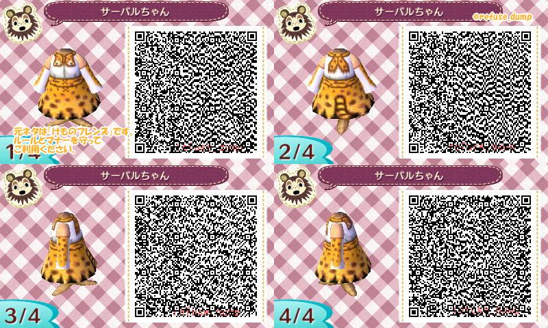 servalcat_code.jpg