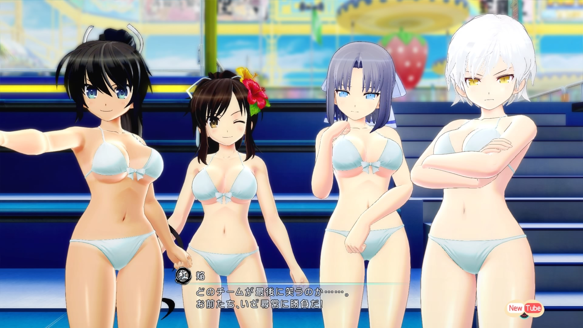 閃乱カグラ PEACH BEACH SPLASH_20170316055503