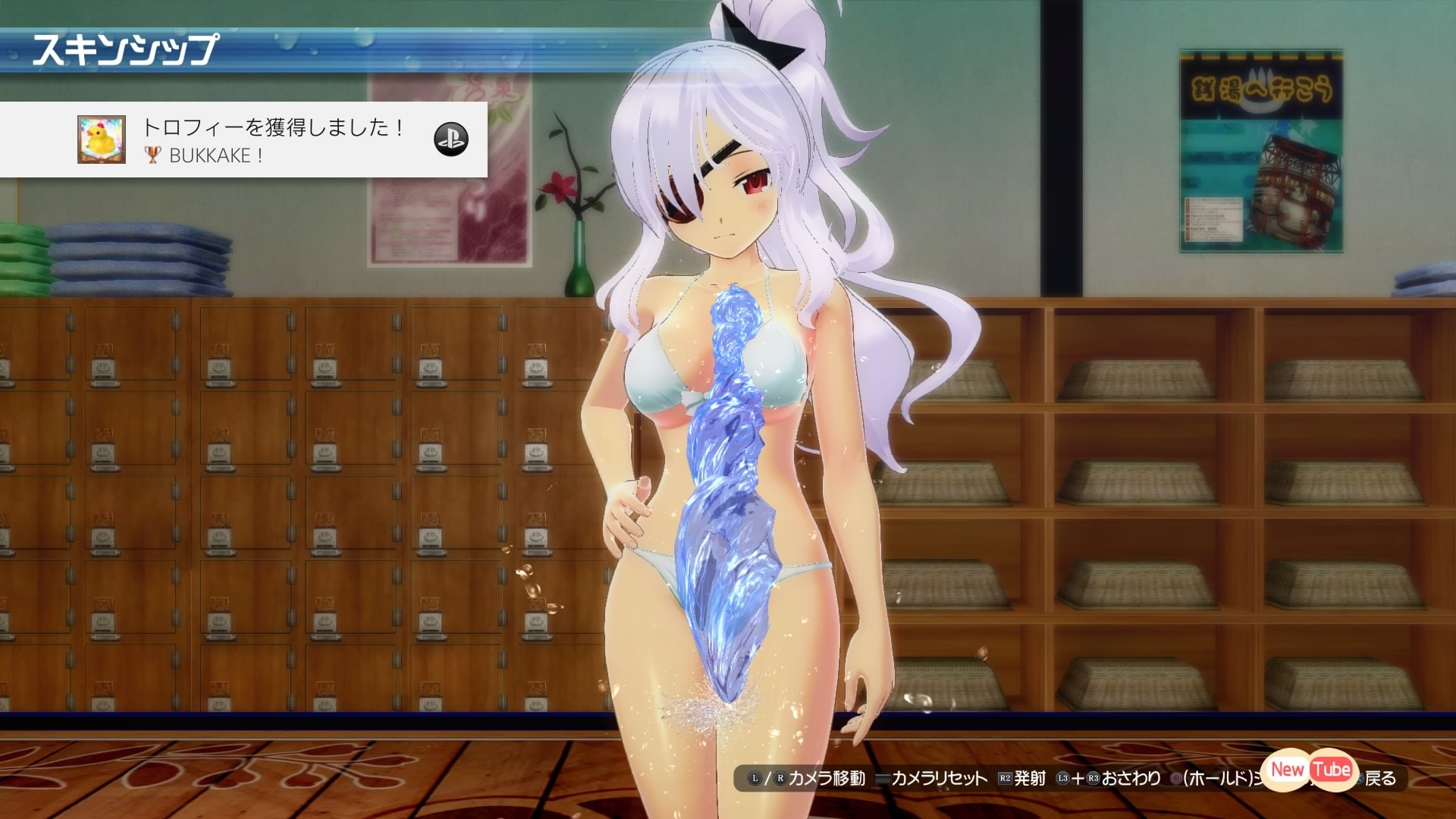閃乱カグラ PEACH BEACH SPLASH_20170316060205