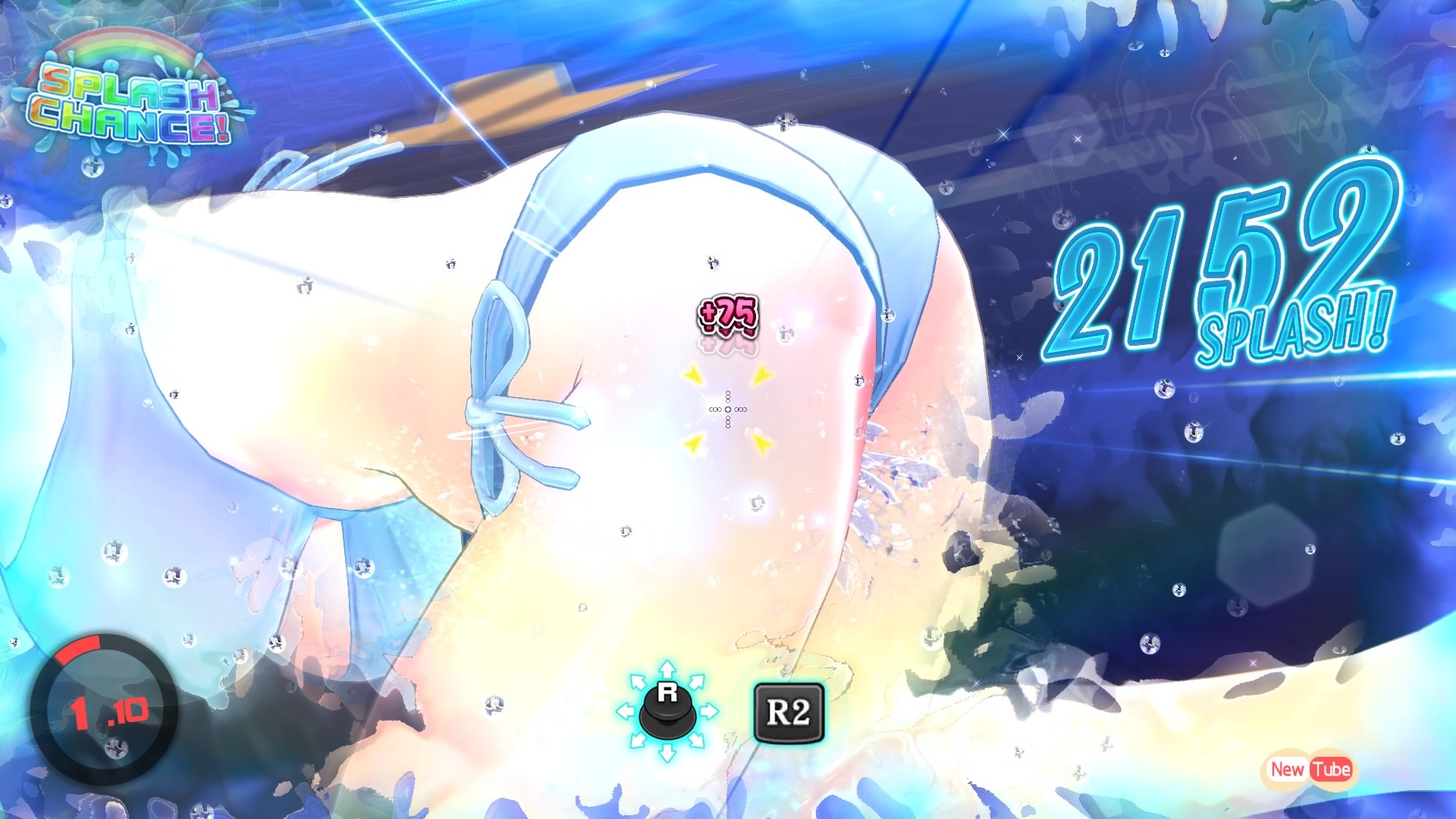 閃乱カグラ PEACH BEACH SPLASH_20170316214720