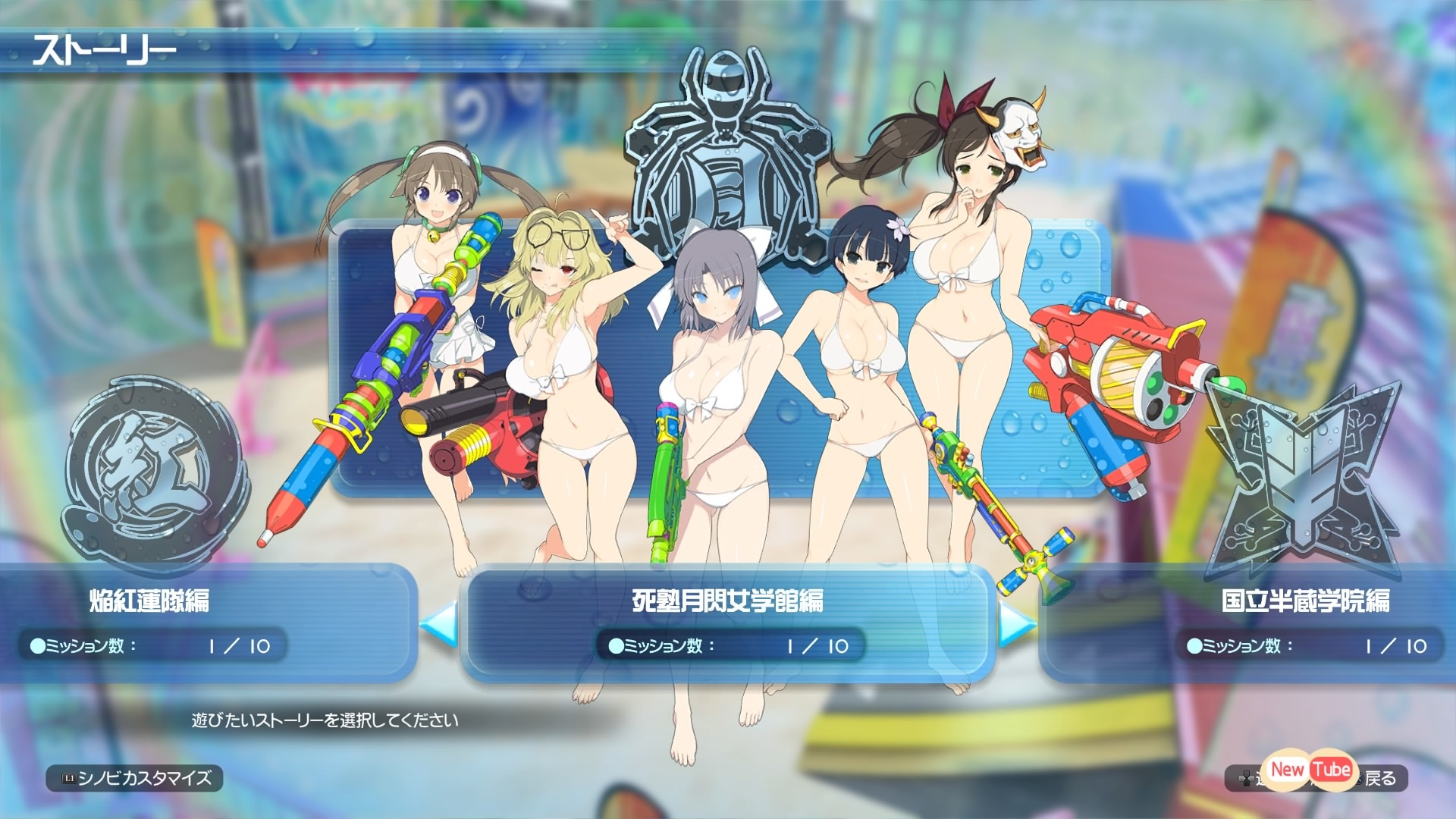 閃乱カグラ PEACH BEACH SPLASH_20170316222948