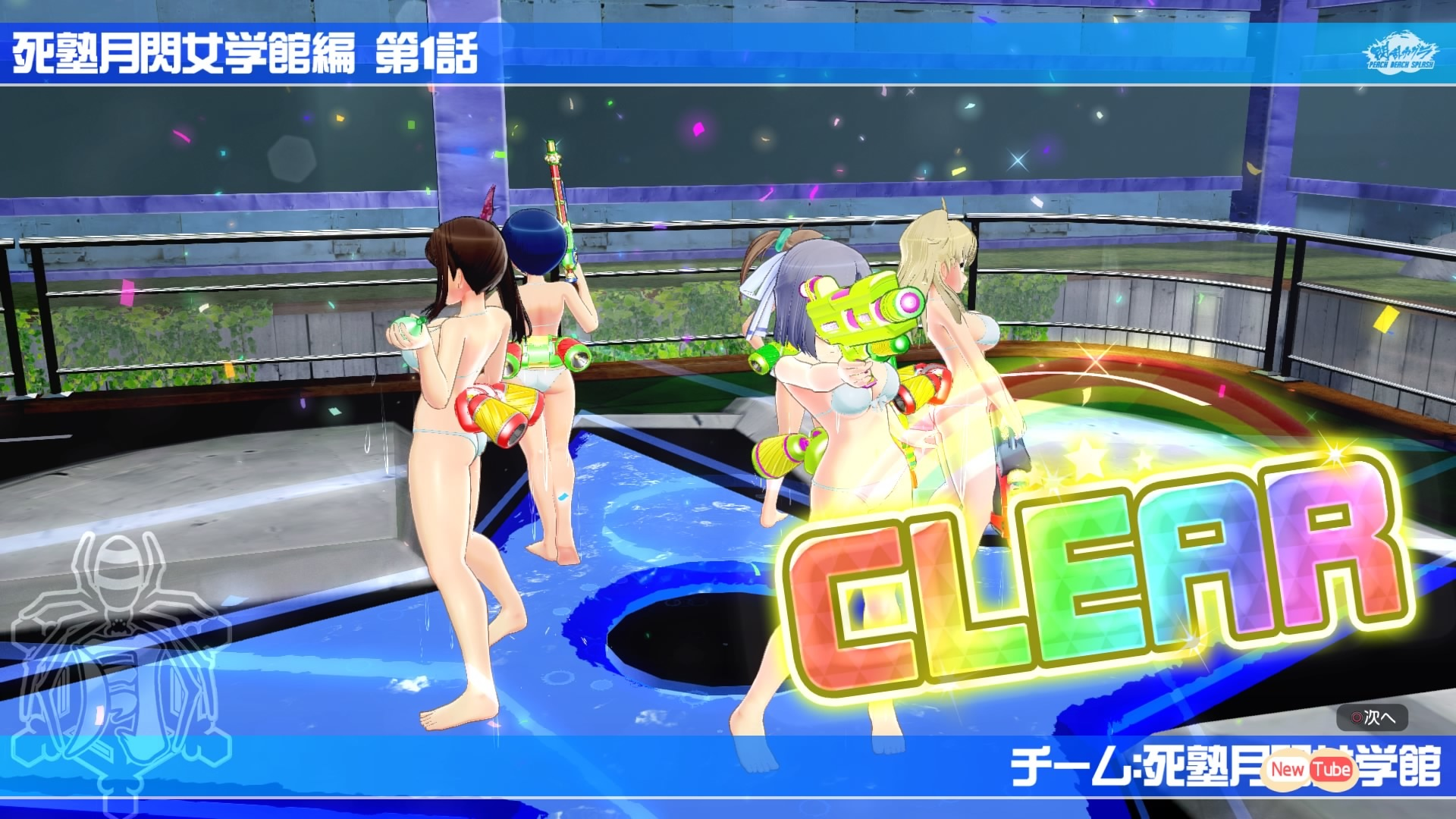 閃乱カグラ PEACH BEACH SPLASH_20170316223651