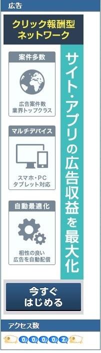 koukoku_no01.jpg