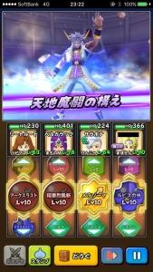 S__8626179.jpg