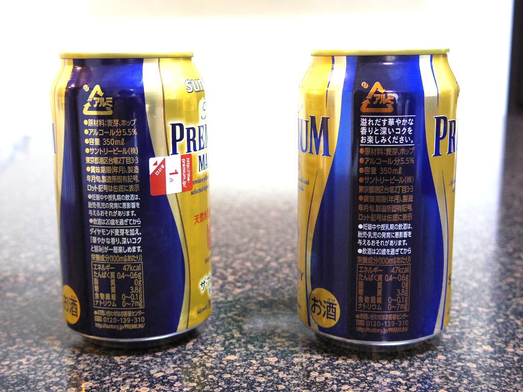 IMGP9639.jpg