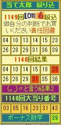 2017y02m13d_194534046.jpg