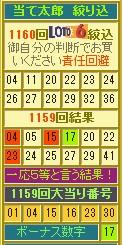 2017y03m23d_193945392.jpg