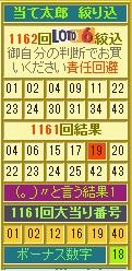 2017y03m30d_194709004.jpg