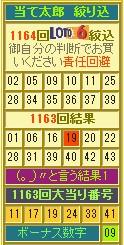 2017y04m06d_194601255.jpg