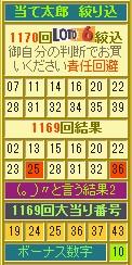 2017y04m27d_202527028.jpg
