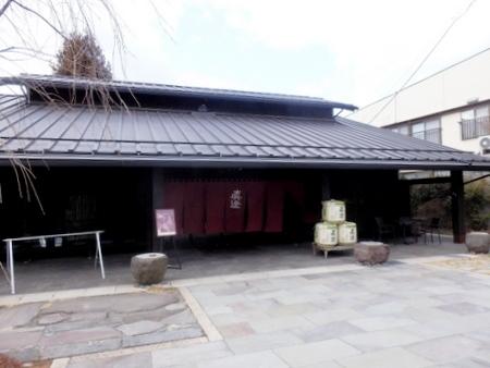 しんゆ (97)
