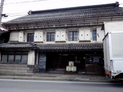 しんゆ (104)