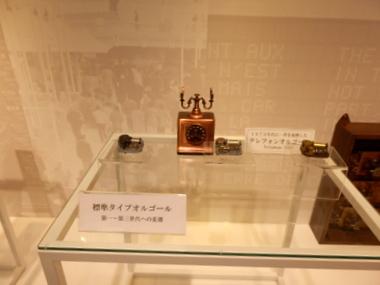 しんゆ (115)