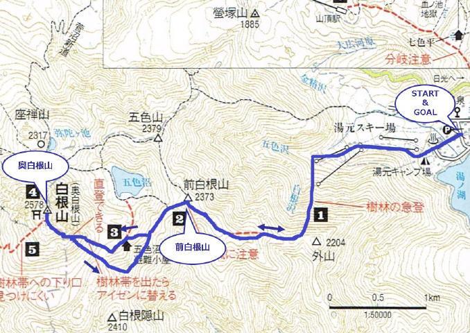 20170228_route.jpg