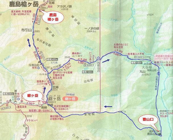 20170405_route.jpg