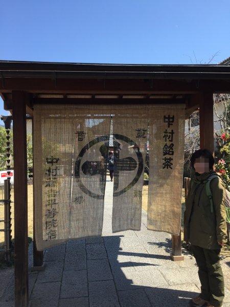 IMG_1747nakamura.jpg