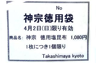 rie14920.jpg