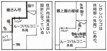 20170404151308d2f.jpg