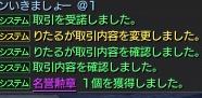 17-2-11 りたるんからの!!
