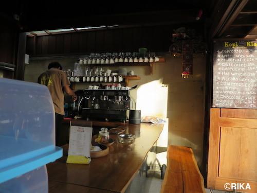 coffee shop2-30/12/16