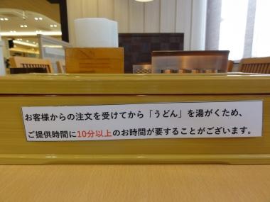 DSC01881.jpg