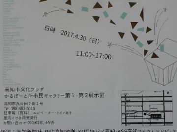 P1100072_convert_20170320094913.jpg