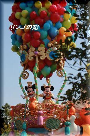 ディズニー③