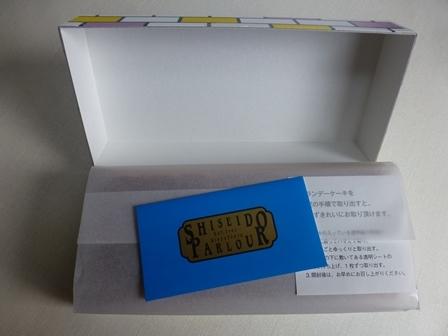 資生堂パーラーブランデーケーキ6