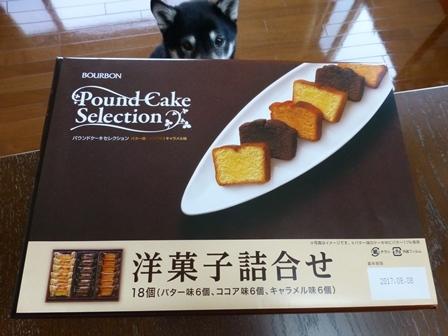 パウンドケーキセレクション (1)