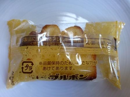 パウンドケーキセレクション (13)