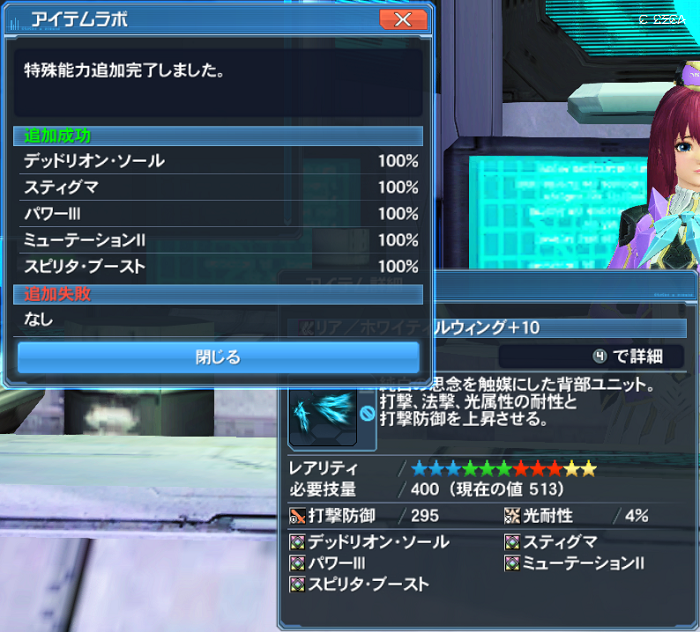 pso20170212_214008_004.png