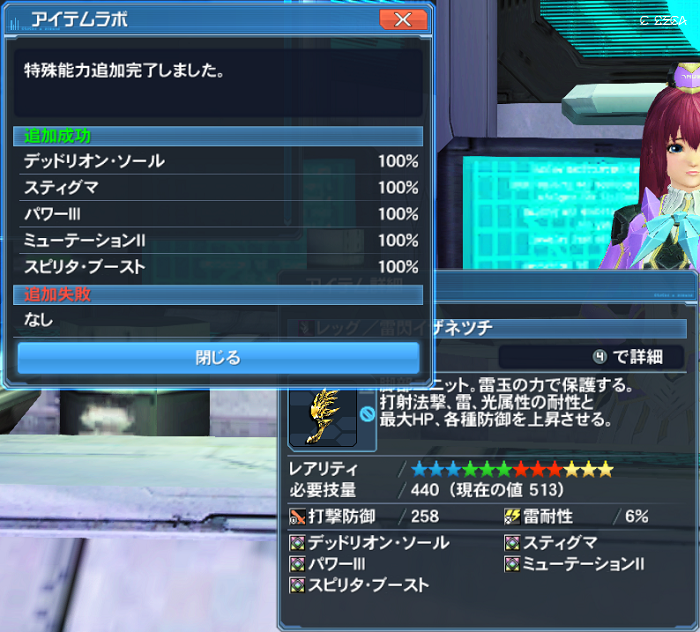 pso20170212_214254_006.png