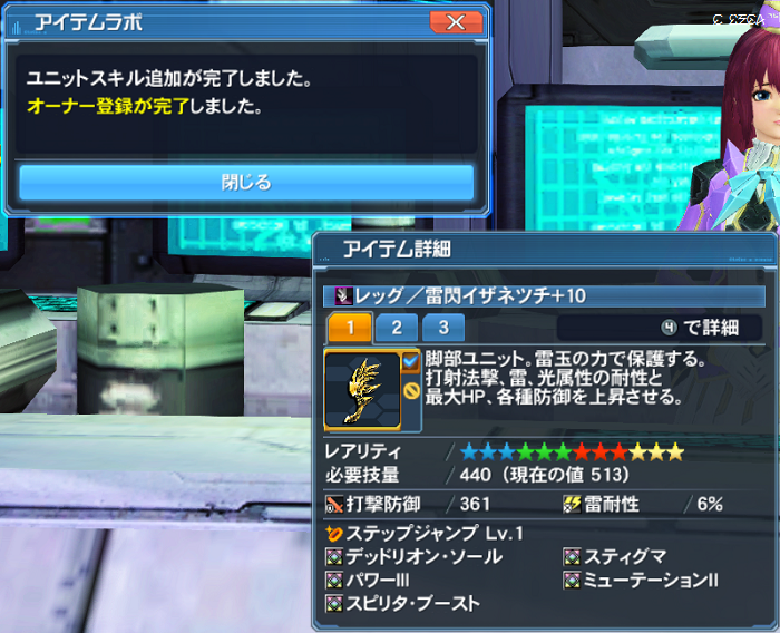 pso20170212_222247_011.png